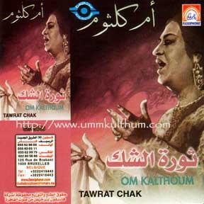 tawrat chak